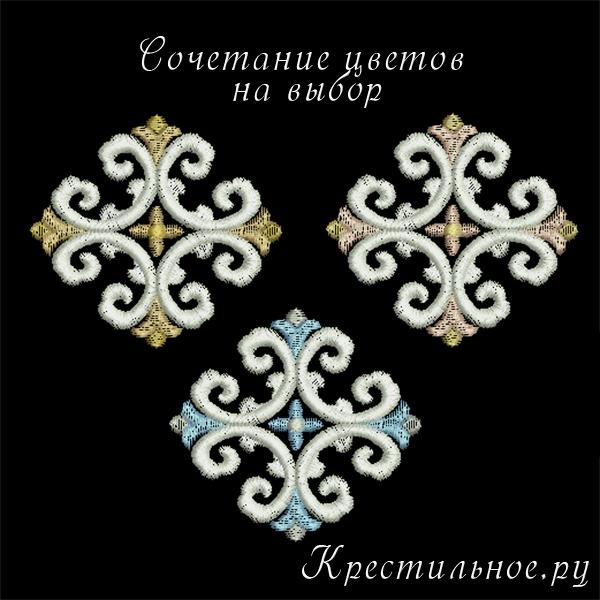 вышитый православный крест