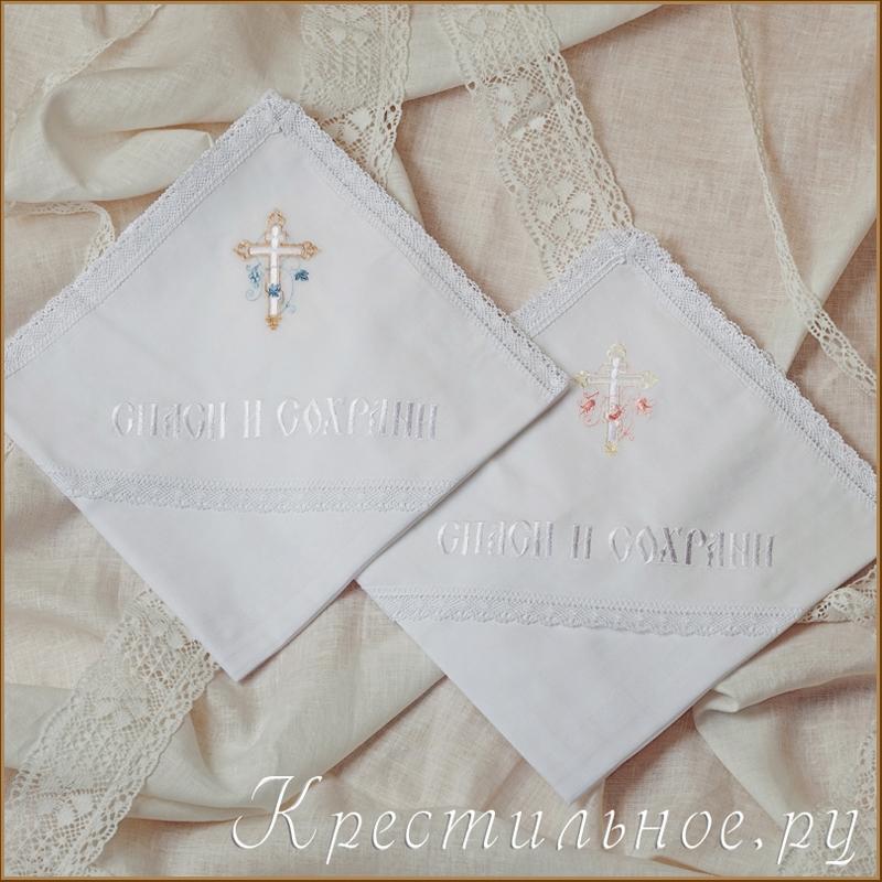 Крестильные пеленки с вышивкой