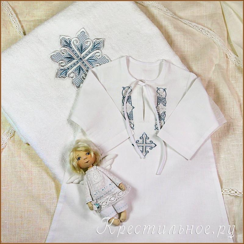 крестильный комплект для мальчика с полотенцем