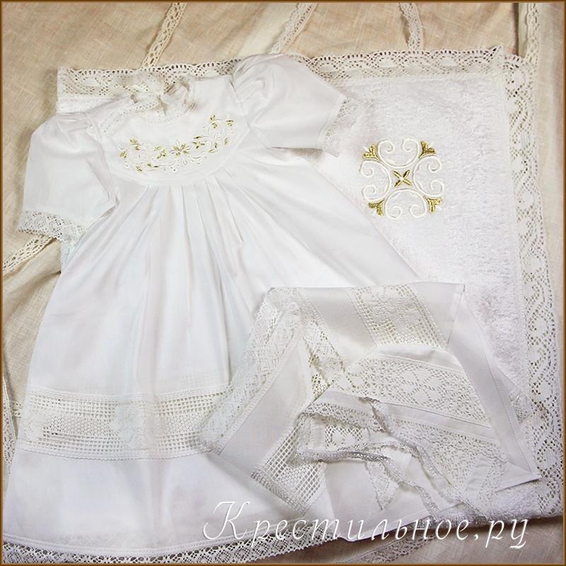 крестильный набор с полотенцем в подарочной коробке