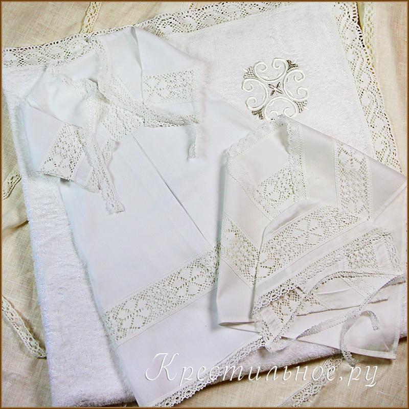 крестильный набор с полотенцем в подарочной упаковке