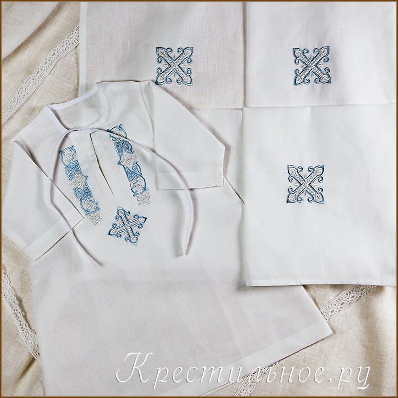 крестильный комплект для мальчика с вышивкой