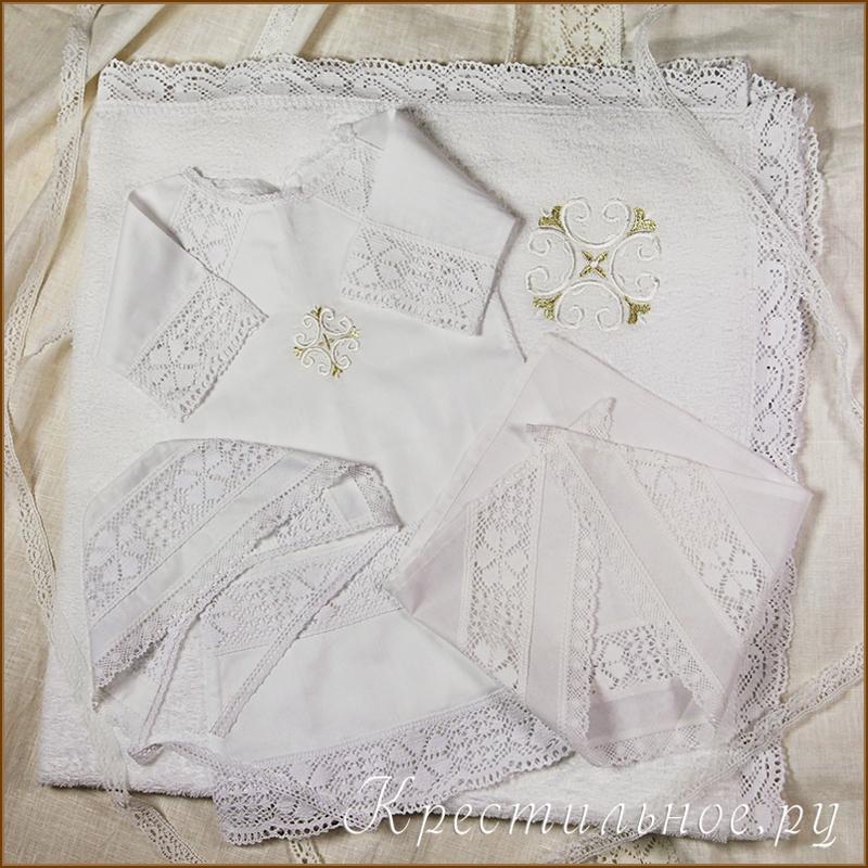 крестильный комплект для девочки с полотенцем в подарочной упаковке