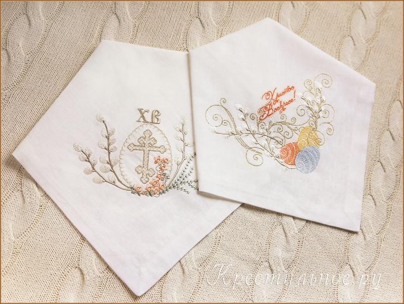салфетка с пасхальной вышивкой