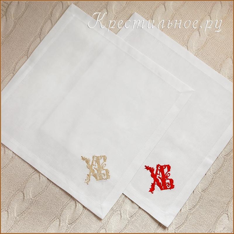 салфетка с вышивкой на пасху