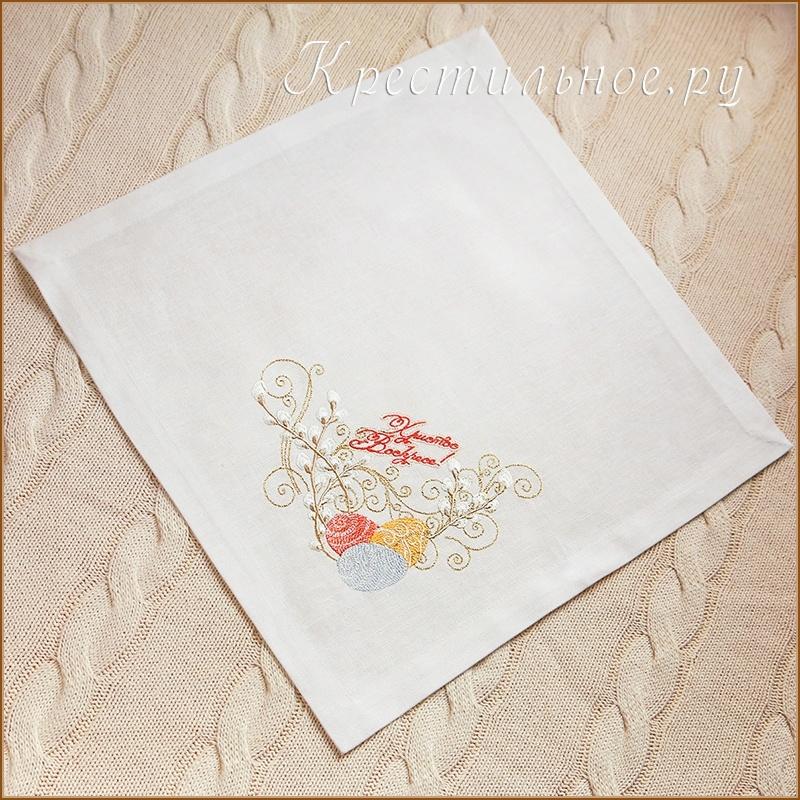 салфетка на пасху, вариант №2