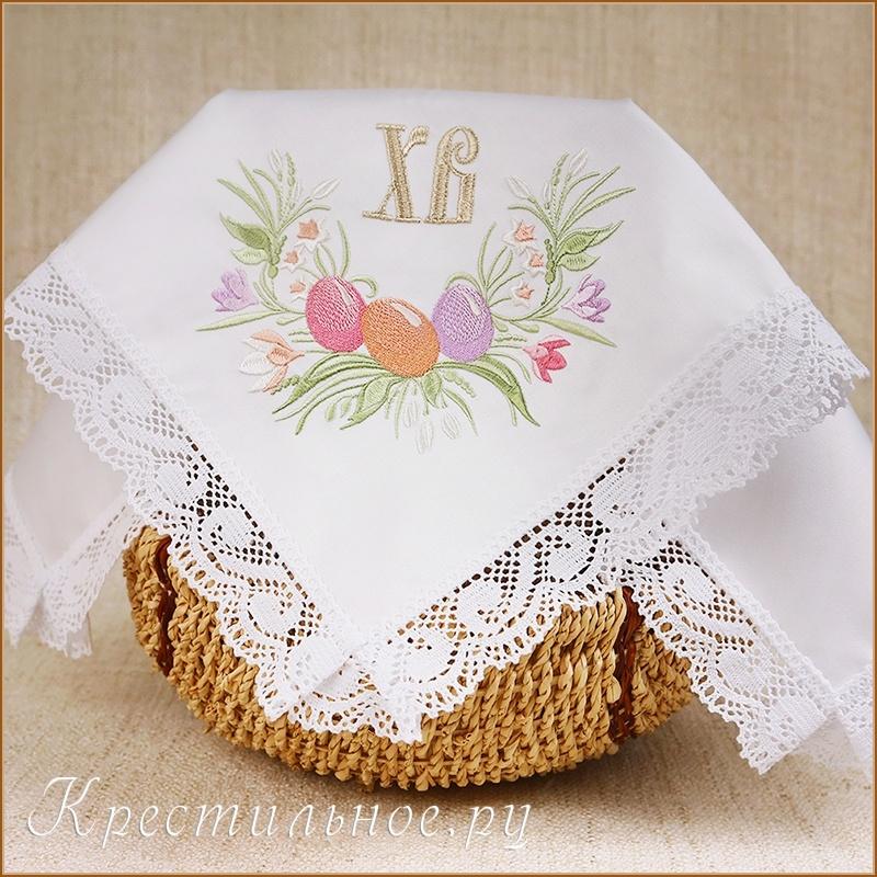 пасхальная салфетка с вышивкой и кружевом