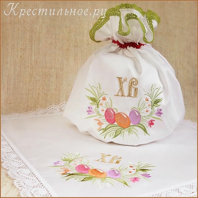 салфетка в комплекте с пасхальным мешочком
