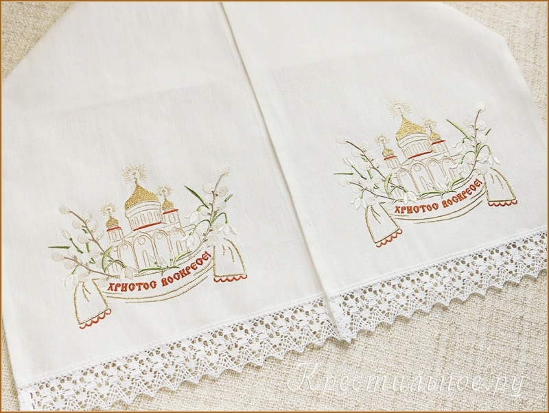 полотенце пасхальное с вышивкой
