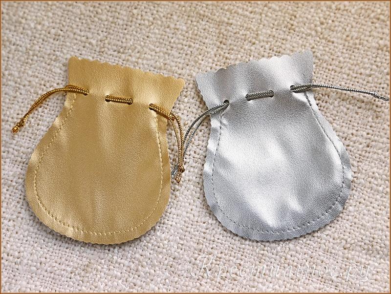 мешочек для ювелирных изделий