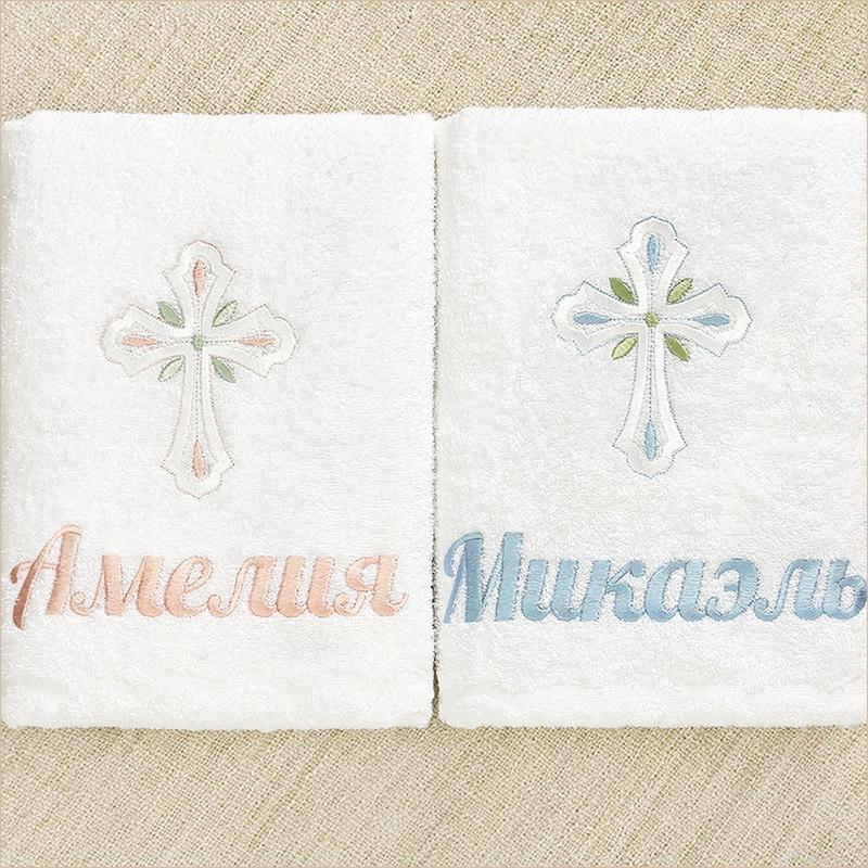 именные полотенца для крещения девочки и мальчика