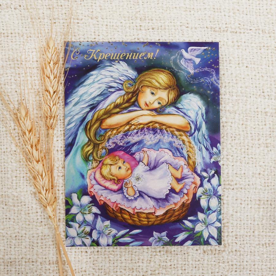 здание сендвич открытка ангел хранитель для сына пациента диагностированы конглобатные