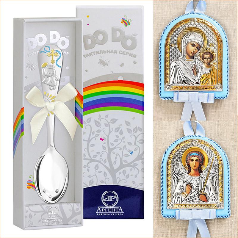 серебряный крестильный набор для мальчика икона и ложка