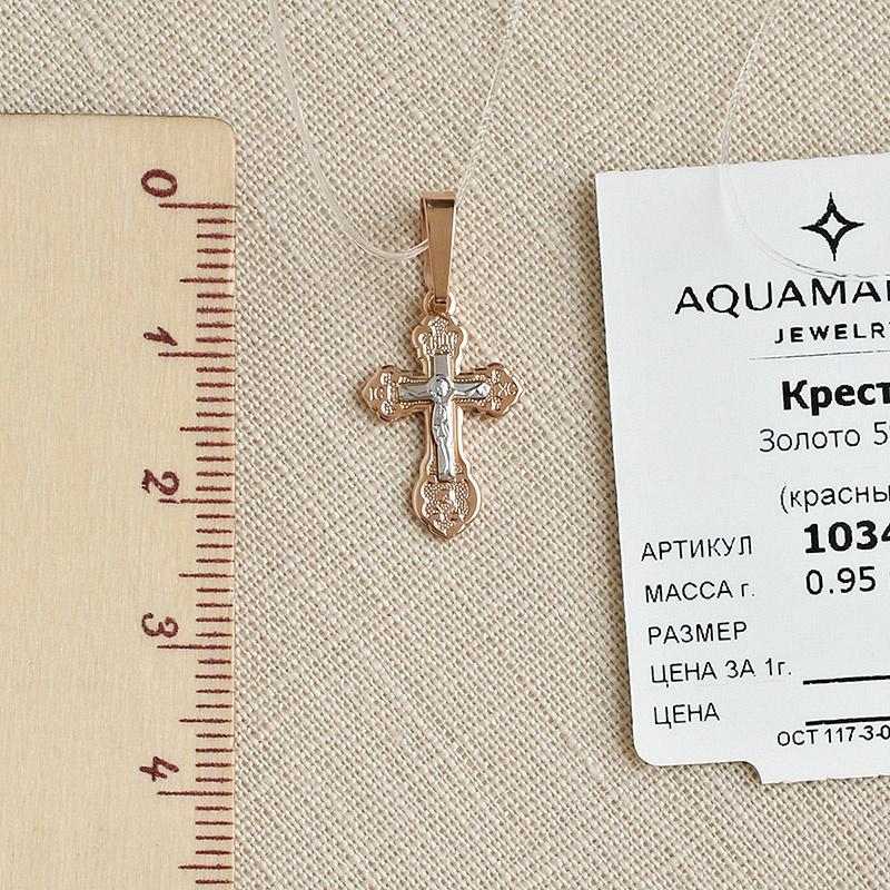 Золотой крестик арт.10340