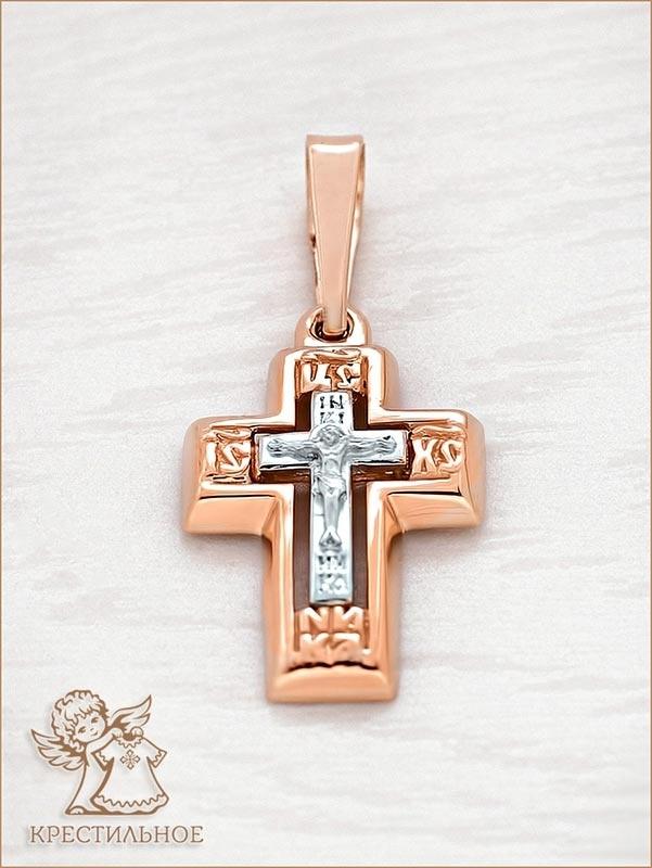 маленький золотой крестик арт.12538