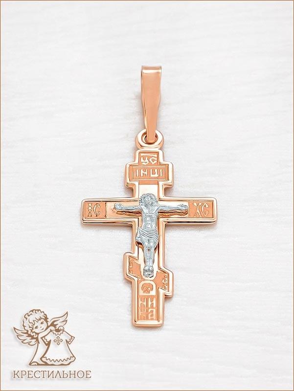 золотой классический крестик арт.10219