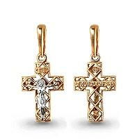 Золотой крестик арт.11822