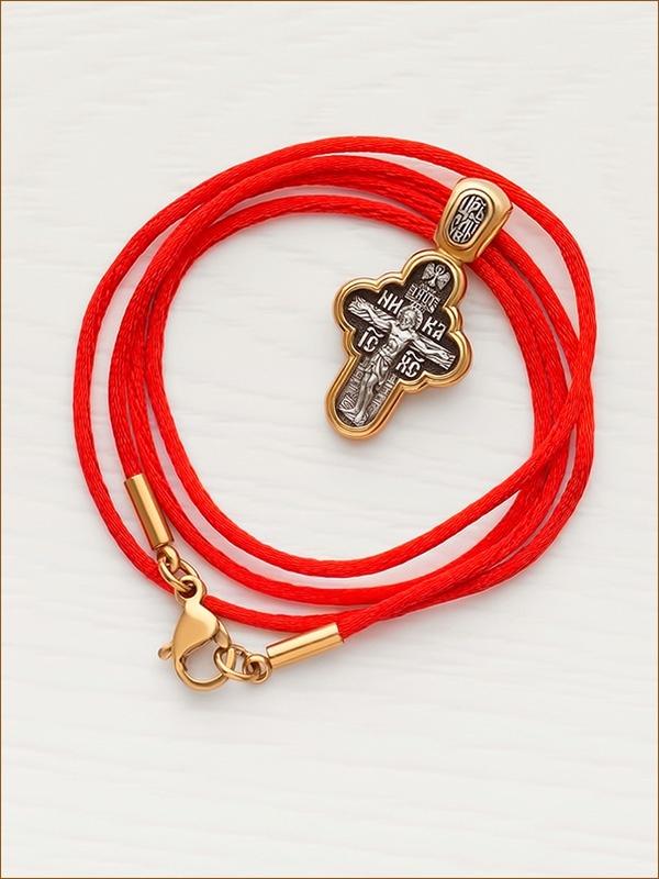 крестик серебро с позолотой 08156 и гайтан с позолоченной застежкой