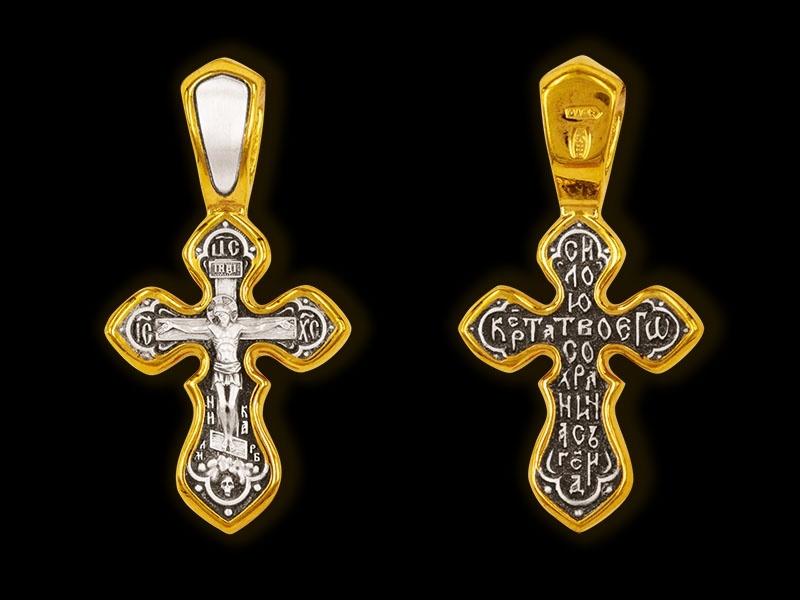 Позолоченный крестик арт.08336