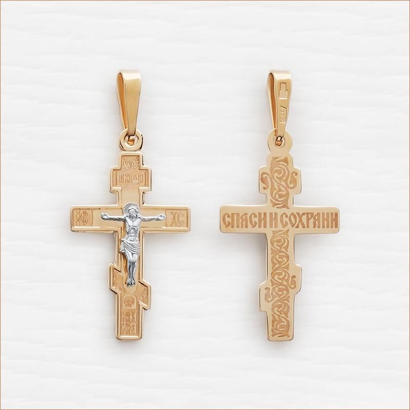 классический золотой крестик арт.10219