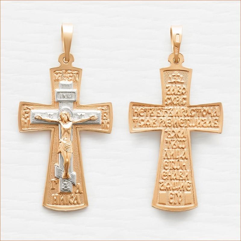 крест из серебра с позолотой мужской арт.10895