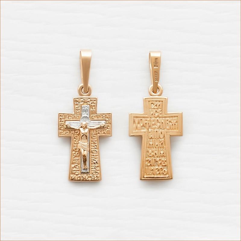 строгий золотой крестик для мальчика арт.11821