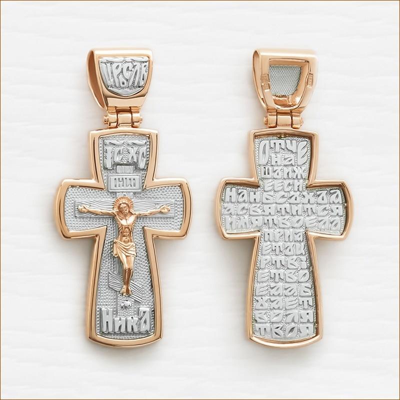 крест из белого и красного золота, арт.12546