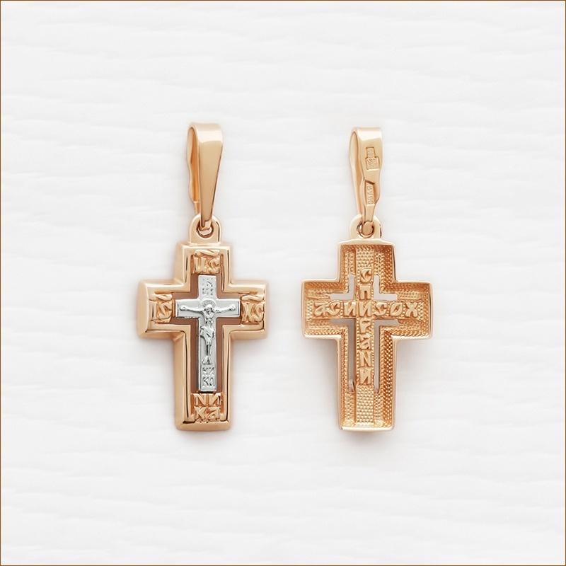 маленький золотой крестик для крещения мальчика арт.12538