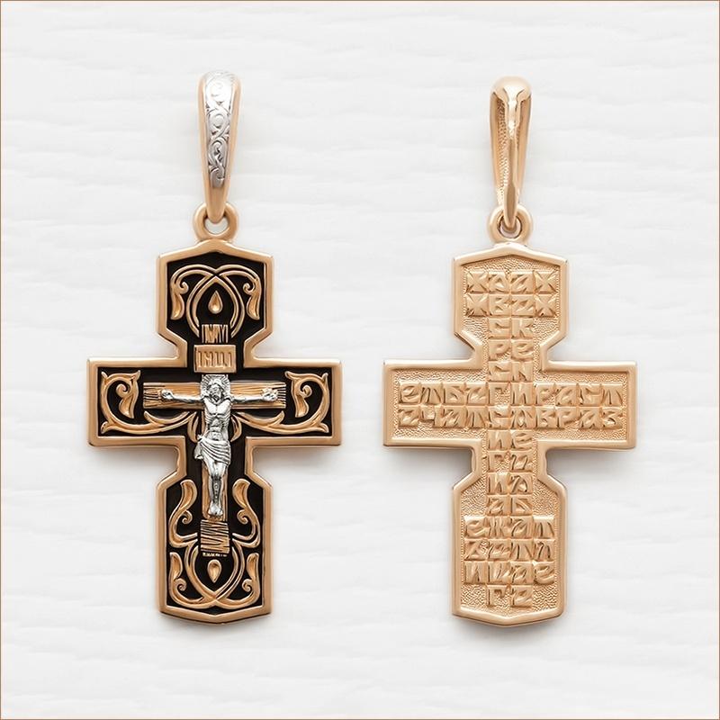 золотой крестик с эмалью арт.12801