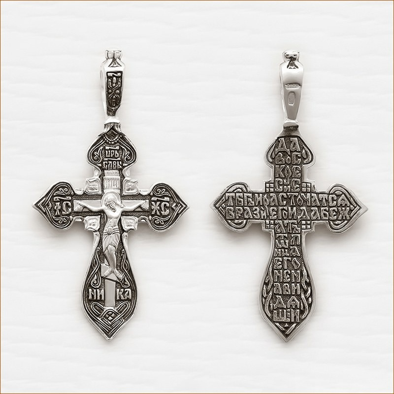 серебряный крестик елизавета 03031