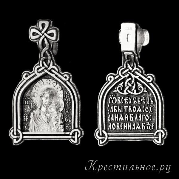 серебряный образок Богородица