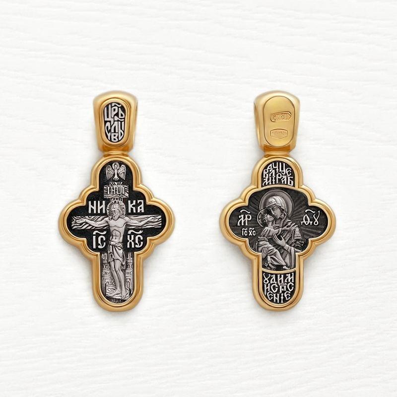 Позолоченный крестик с распятием и Богородицей арт.08156