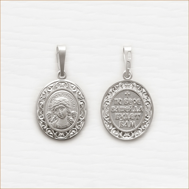 серебряный образок арт.12050 ангел божий