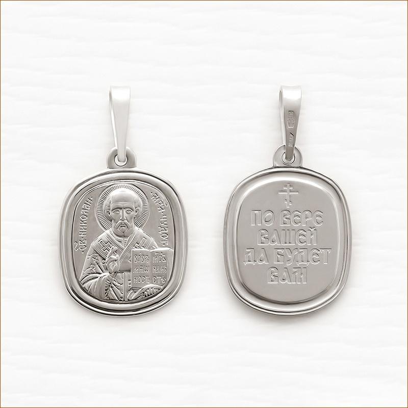 Серебряный образок Святитель Николай арт.11221