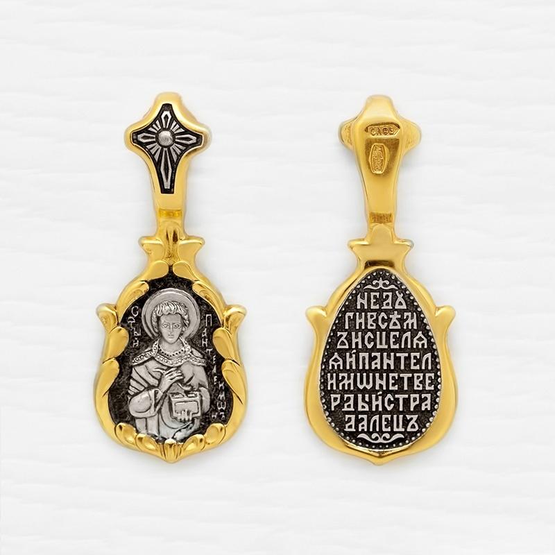 Образок Великомученик Пантелеимон Целитель