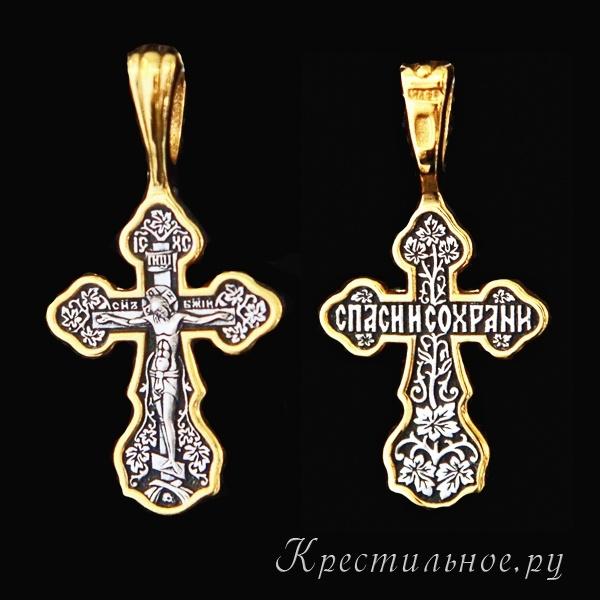 крестик серебро с позолотой елизавета 08078