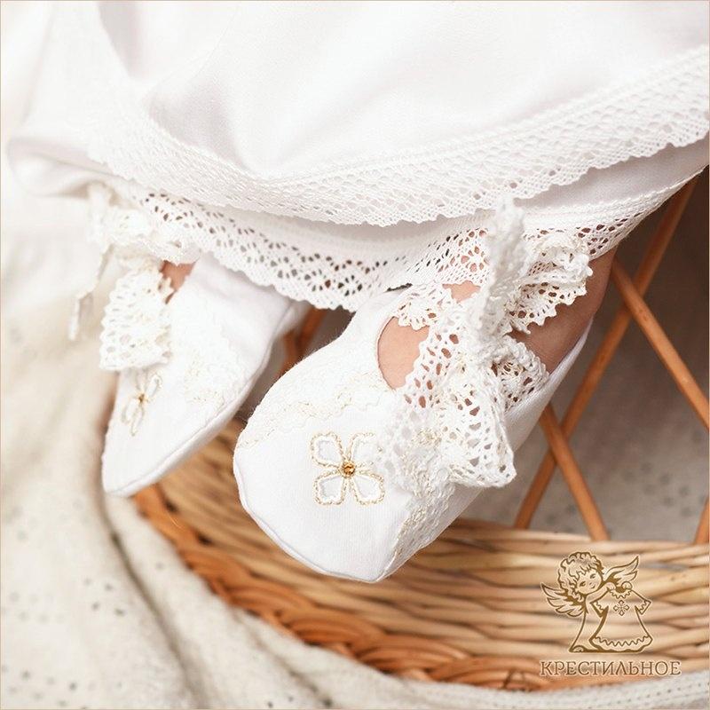 туфельки с золотым крестиком