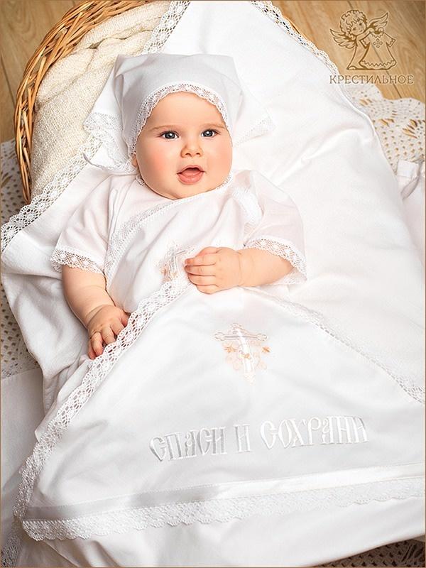 теплая крыжма для крещения девочки