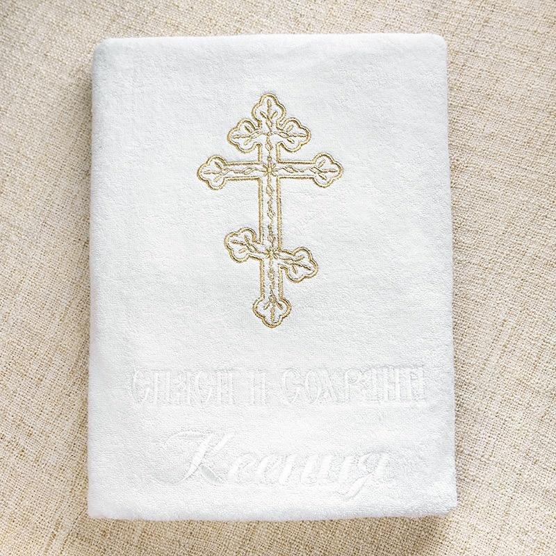 пример вышивки имени и молитвы