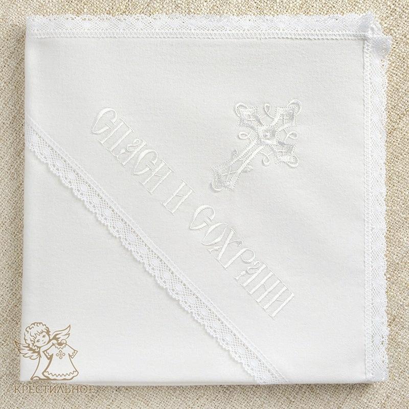 фланелевая крестильная пеленка с капюшоном