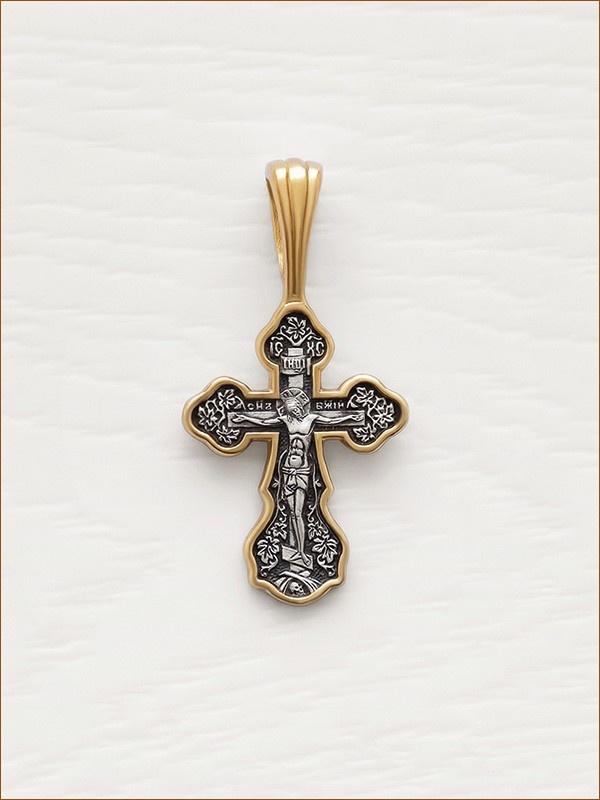 позолоченный крестик, арт.08078