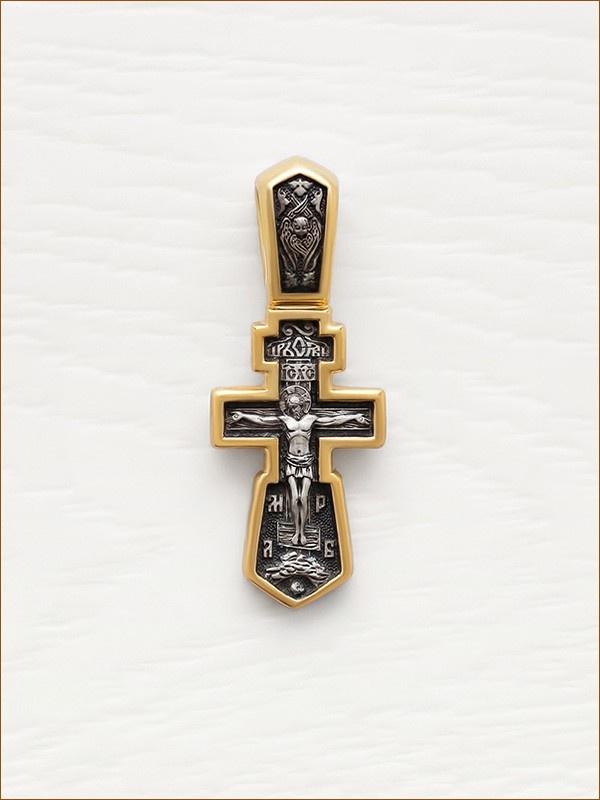 позолоченный крестик, арт.08220