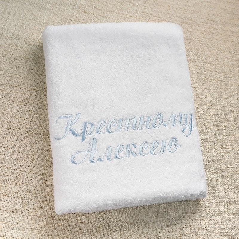 именное махровое полотенце