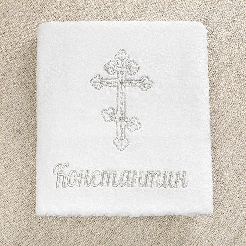 именное крестильное полотенце с серебряным крестом