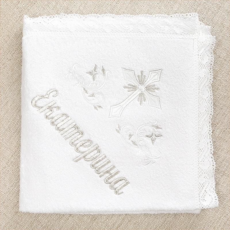 именное крестильное полотенце для девочки всего за 1 день