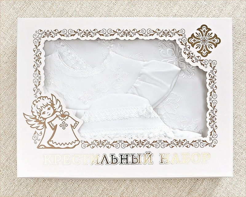 крестильный набор Дарья в коробке