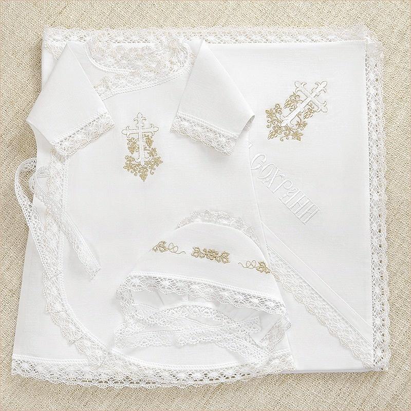 крестильный набор с крыжмой и золотой вышивкой