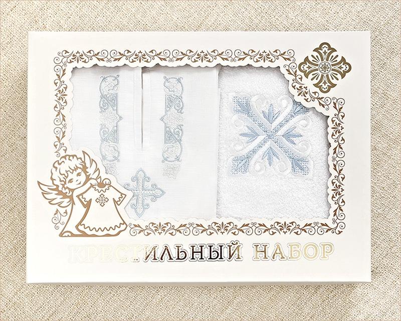 "Набор ""Артемий"" с классическим полотенцем"