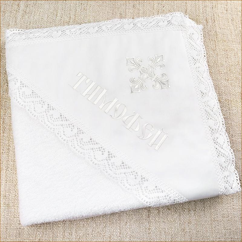 пример именного крестильного полотенца Классика