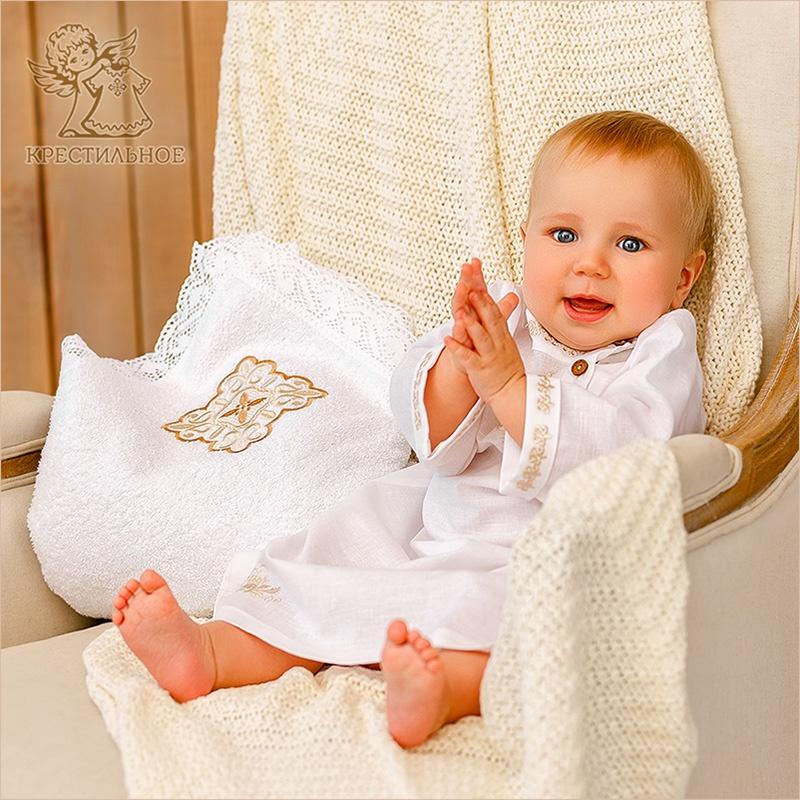 набор для крещения мальчика с рубашкой косовороткой и полотенцем